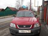 Новосибирск Хонда ЦР-В 2001