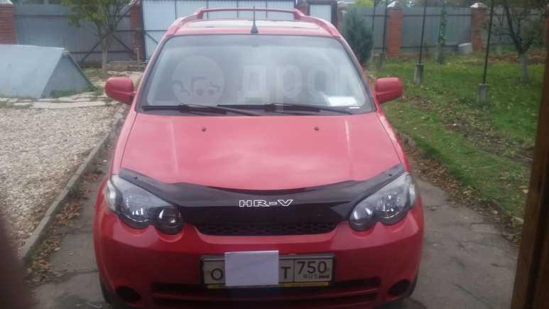 Honda HR-V, 2005 год, 430 000 руб.