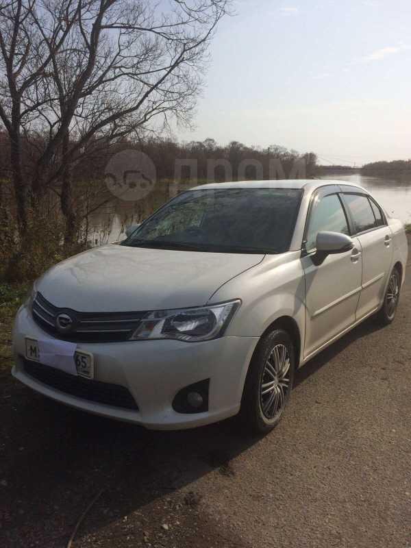 Toyota Corolla Axio, 2013 год, 580 000 руб.
