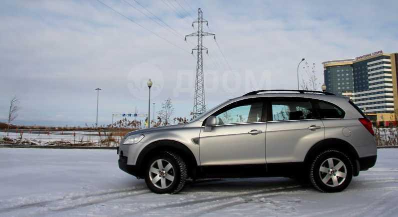 Chevrolet Captiva, 2008 год, 650 000 руб.