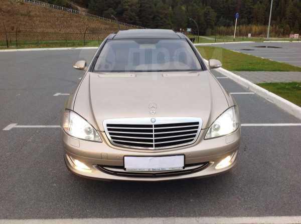 Mercedes-Benz S-Class, 2006 год, 1 379 000 руб.
