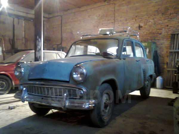 Москвич Москвич, 1958 год, 55 000 руб.