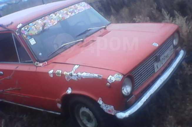 Лада 2101, 1975 год, 11 500 руб.