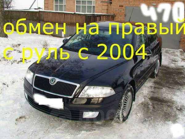 Skoda Octavia, 2007 год, 450 000 руб.