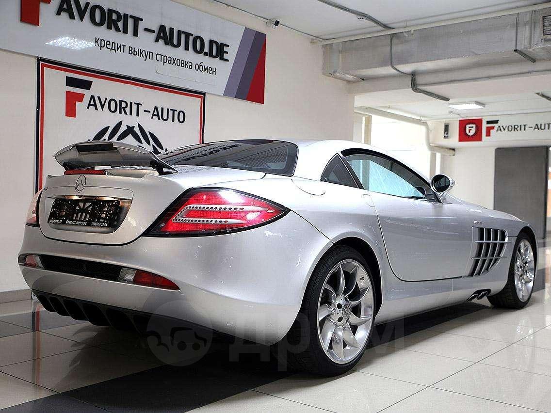 Автомобили MercedesBenz Мерседес  Продажа Цены