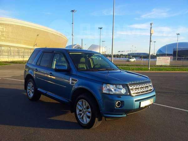Land Rover Freelander, 2013 год, 1 650 000 руб.