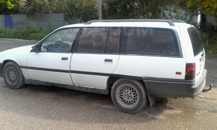 Opel Omega, 1988 год, 120 000 руб.