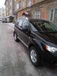 Mitsubishi Outlander, 2008 год, 649 000 руб.