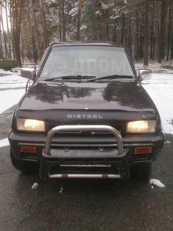 Nissan Mistral, 1993 год, 270 000 руб.