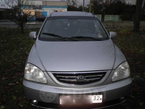Kia Carens, 2005 год, 230 000 руб.