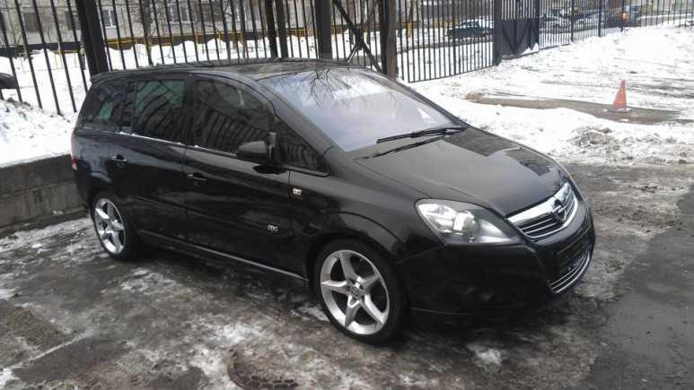 Opel Zafira, 2012 год, 680 000 руб.