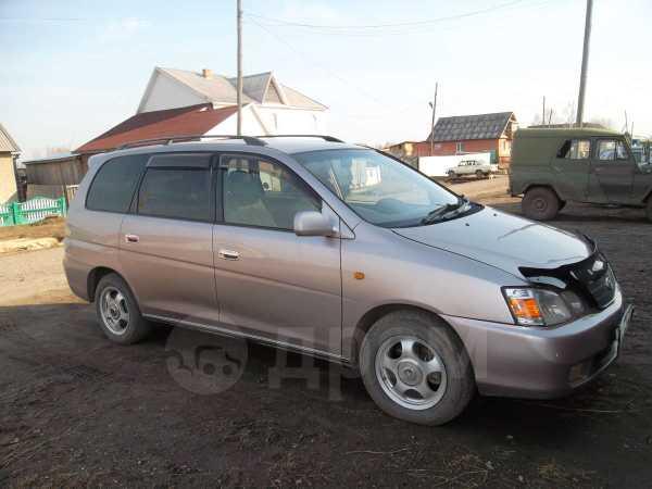 Toyota Gaia, 2001 год, 280 000 руб.