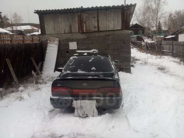 Toyota Vista, 1992 год, 58 000 руб.