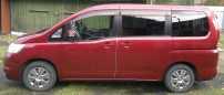 Nissan Serena, 2008 год, 600 000 руб.