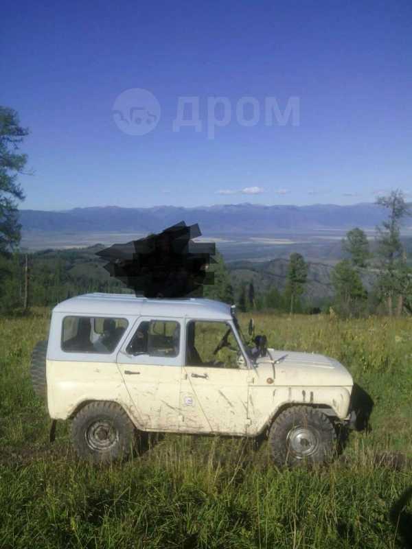 УАЗ 469, 1994 год, 100 000 руб.