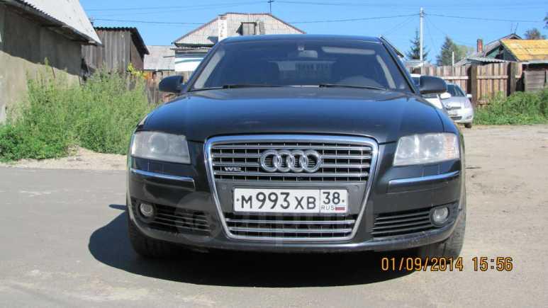 Audi A8, 2005 год, 450 000 руб.