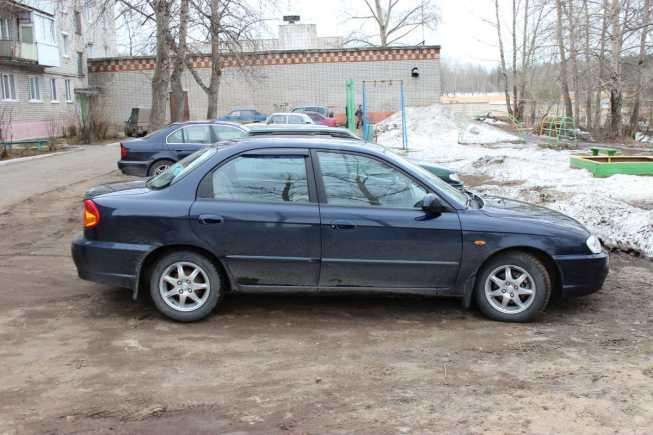 Kia Spectra, 2008 год, 255 000 руб.