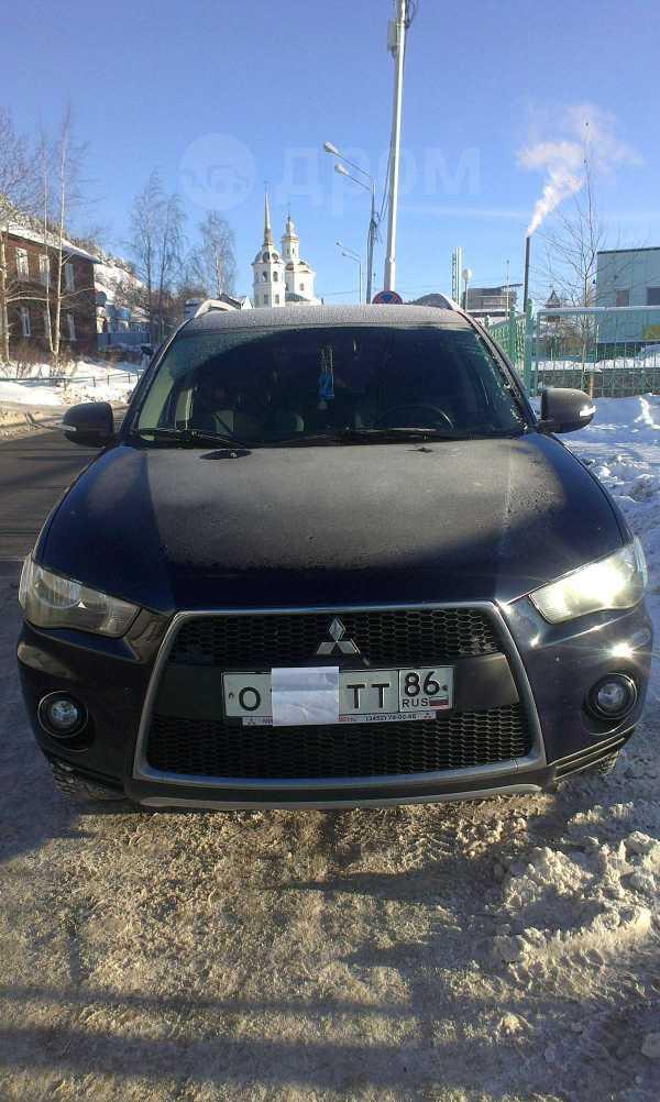 Mitsubishi Outlander, 2010 год, 730 000 руб.