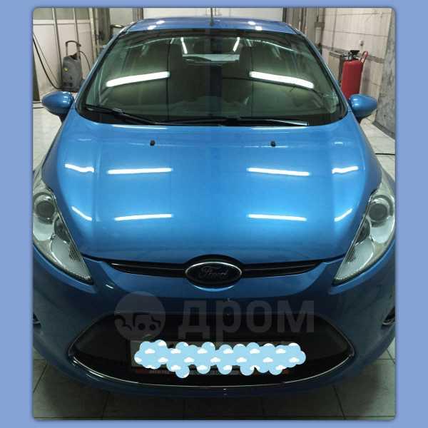 Ford Fiesta, 2011 год, 480 000 руб.