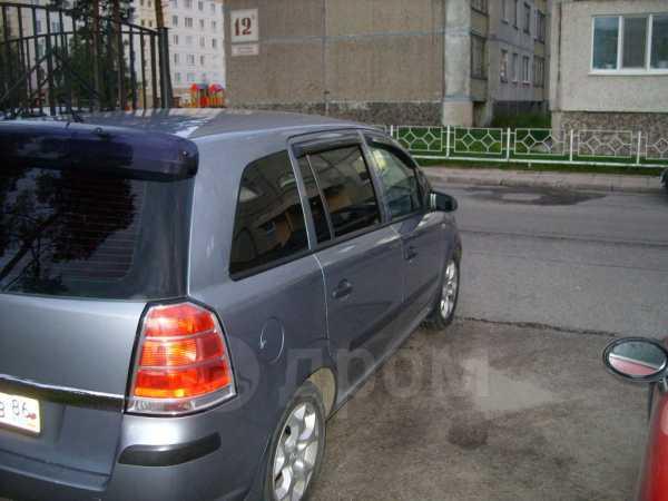 Opel Zafira, 2007 год, 550 000 руб.