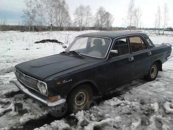 ГАЗ 24 Волга, 1977 год, 9 000 руб.