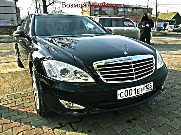 Mercedes-Benz S-Class, 2006 год, 1 200 000 руб.