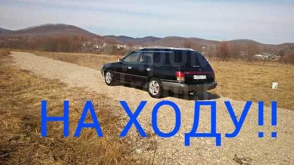 Subaru Legacy, 1992 год, 55 000 руб.