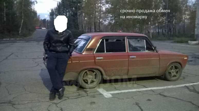Лада 2106, 1995 год, 80 000 руб.