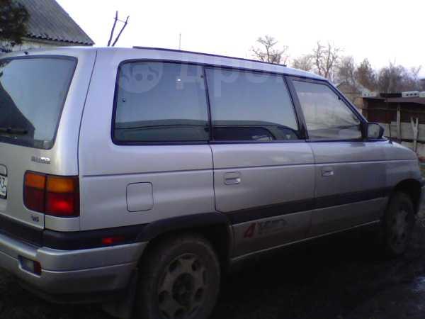 Mazda MPV, 1990 год, 150 000 руб.