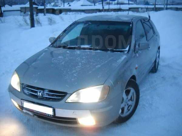 Honda Avancier, 2001 год, 222 000 руб.
