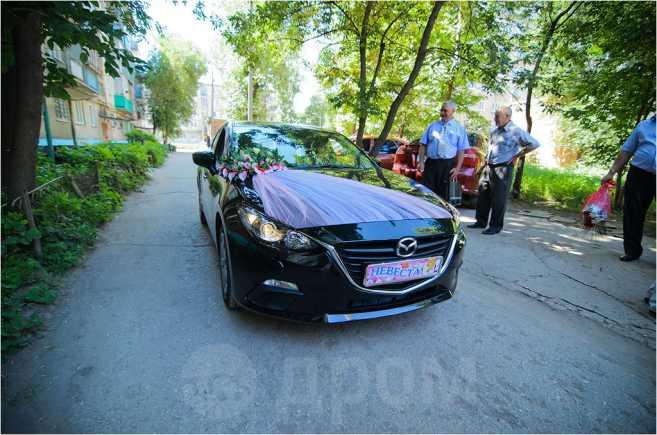 Mazda Mazda3, 2014 год, 721 000 руб.