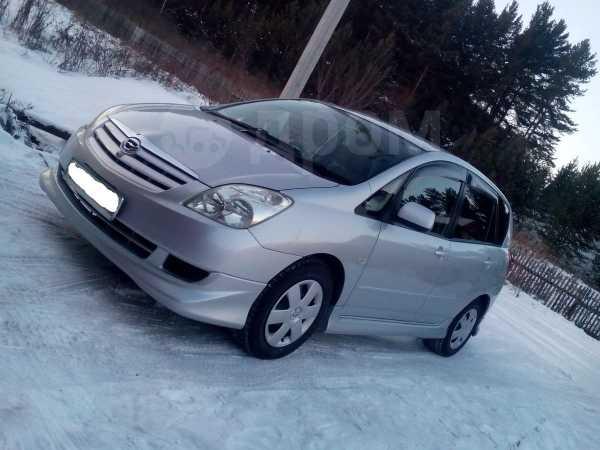 Toyota Corolla Spacio, 2004 год, 427 000 руб.