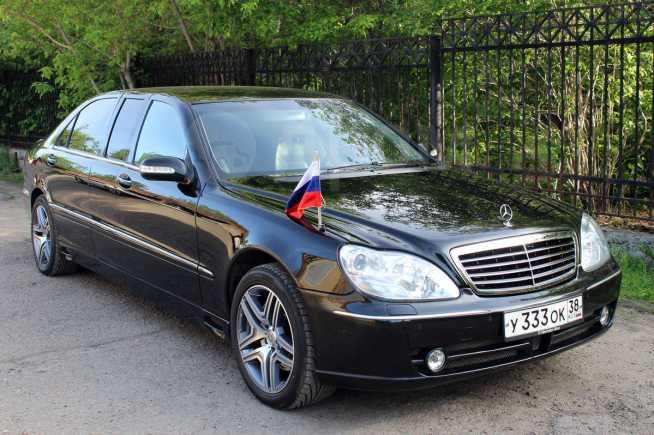 Mercedes-Benz S-Class, 2004 год, 1 270 000 руб.