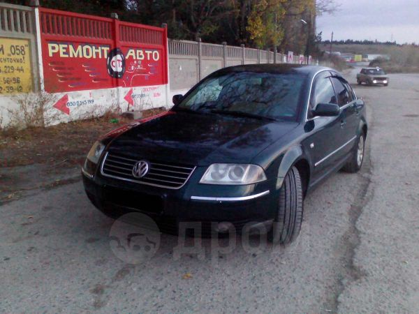 Volkswagen Passat, 2001 год, 279 900 руб.