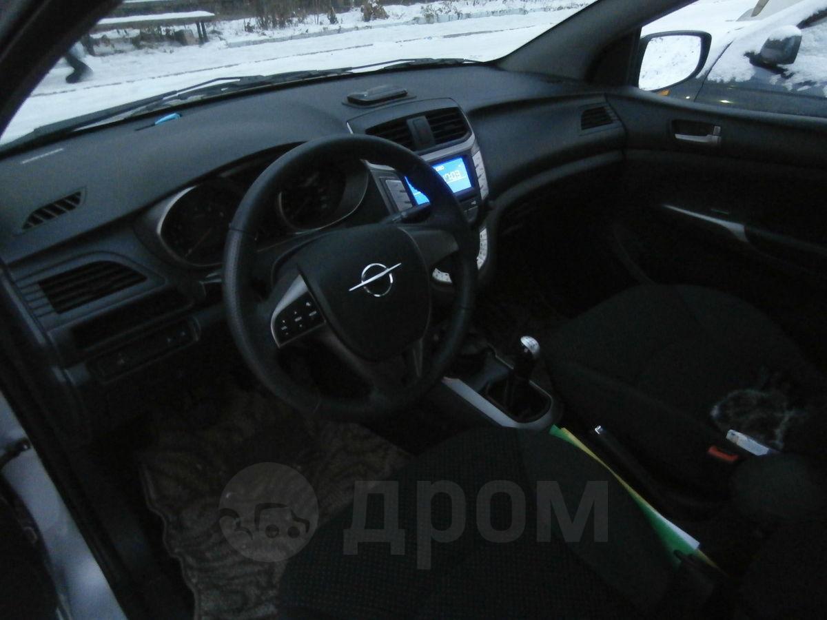 автомобиль -bmw m3 модель 2014год