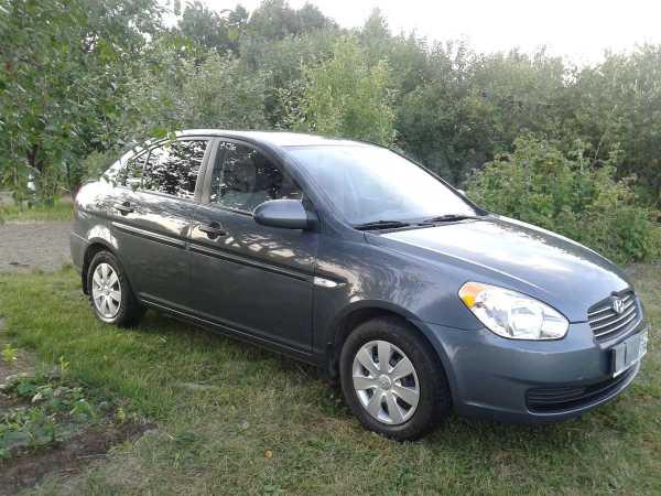 Hyundai Verna, 2008 год, 260 000 руб.