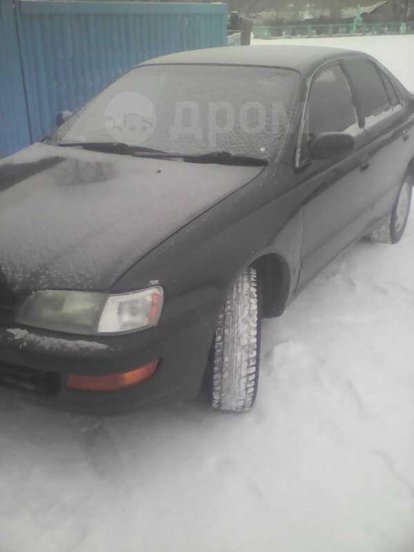 Toyota Corona, 1991 год, 200 000 руб.