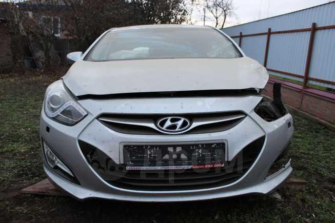 Hyundai i40, 2013 год, 290 000 руб.