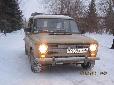 Лада 2101, 1974