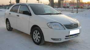 Омск Королла 2002