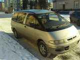 Новоалтайск Эстима Эмина 1992