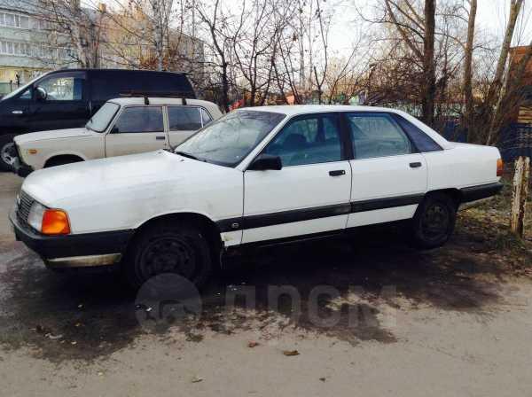 Audi 100, 1988 год, 45 000 руб.