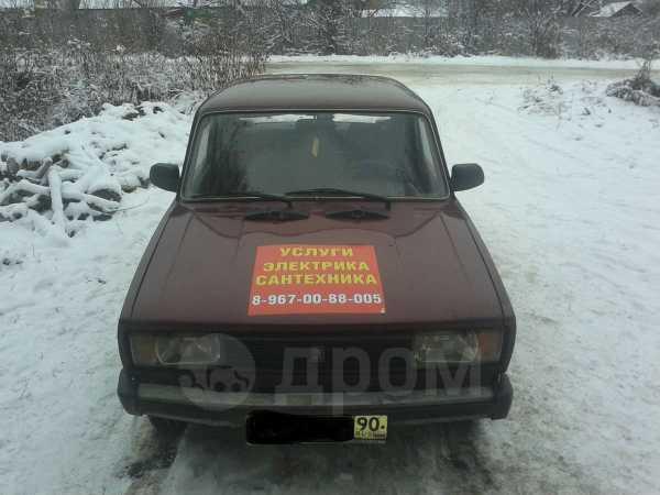 Лада 2105, 2001 год, 30 000 руб.