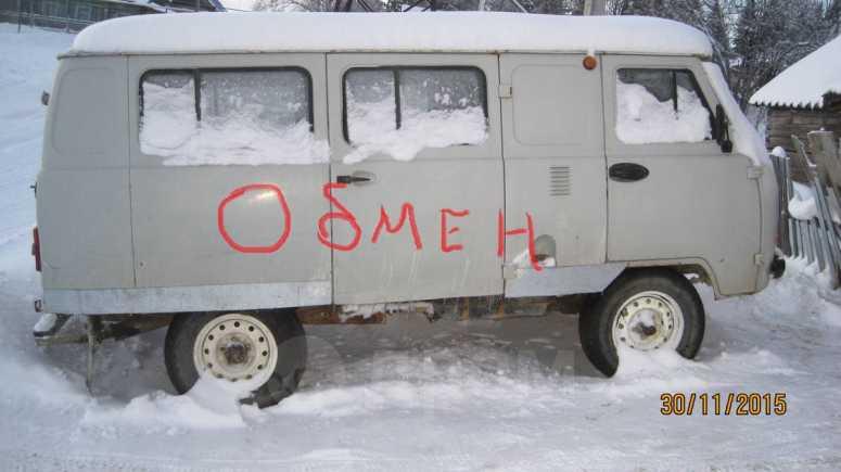 УАЗ Буханка, 1999 год, 110 000 руб.