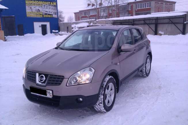 Nissan Qashqai, 2008 год, 597 000 руб.