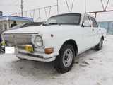 Томск ГАЗ 24 Волга 1989