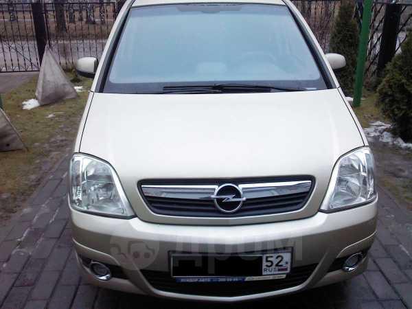 Opel Meriva, 2008 год, 355 000 руб.