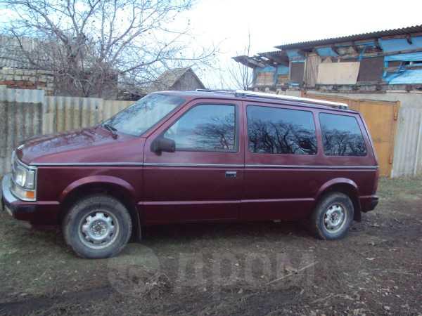Dodge Caravan, 1989 год, 135 000 руб.