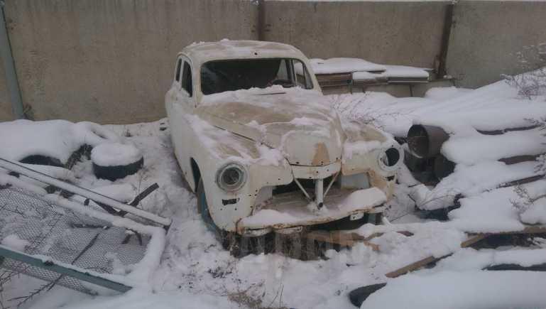 ГАЗ Победа, 1953 год, 90 000 руб.