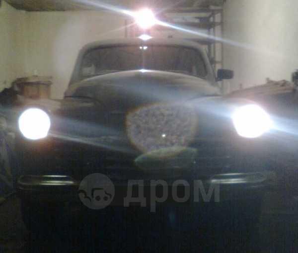 ГАЗ Победа, 1951 год, 150 000 руб.